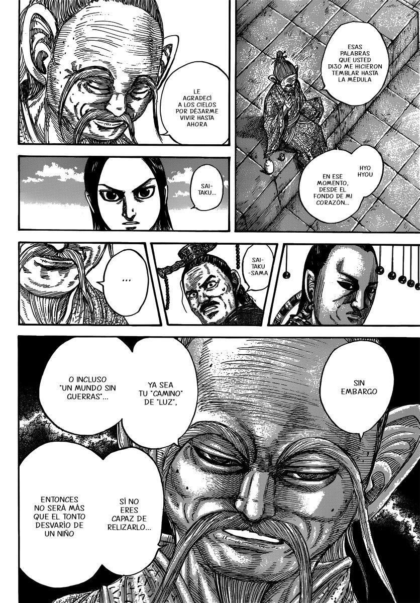 http://c5.ninemanga.com/es_manga/pic2/19/12307/503020/f67fe69d3660b4d35a731817b538b21d.jpg Page 8