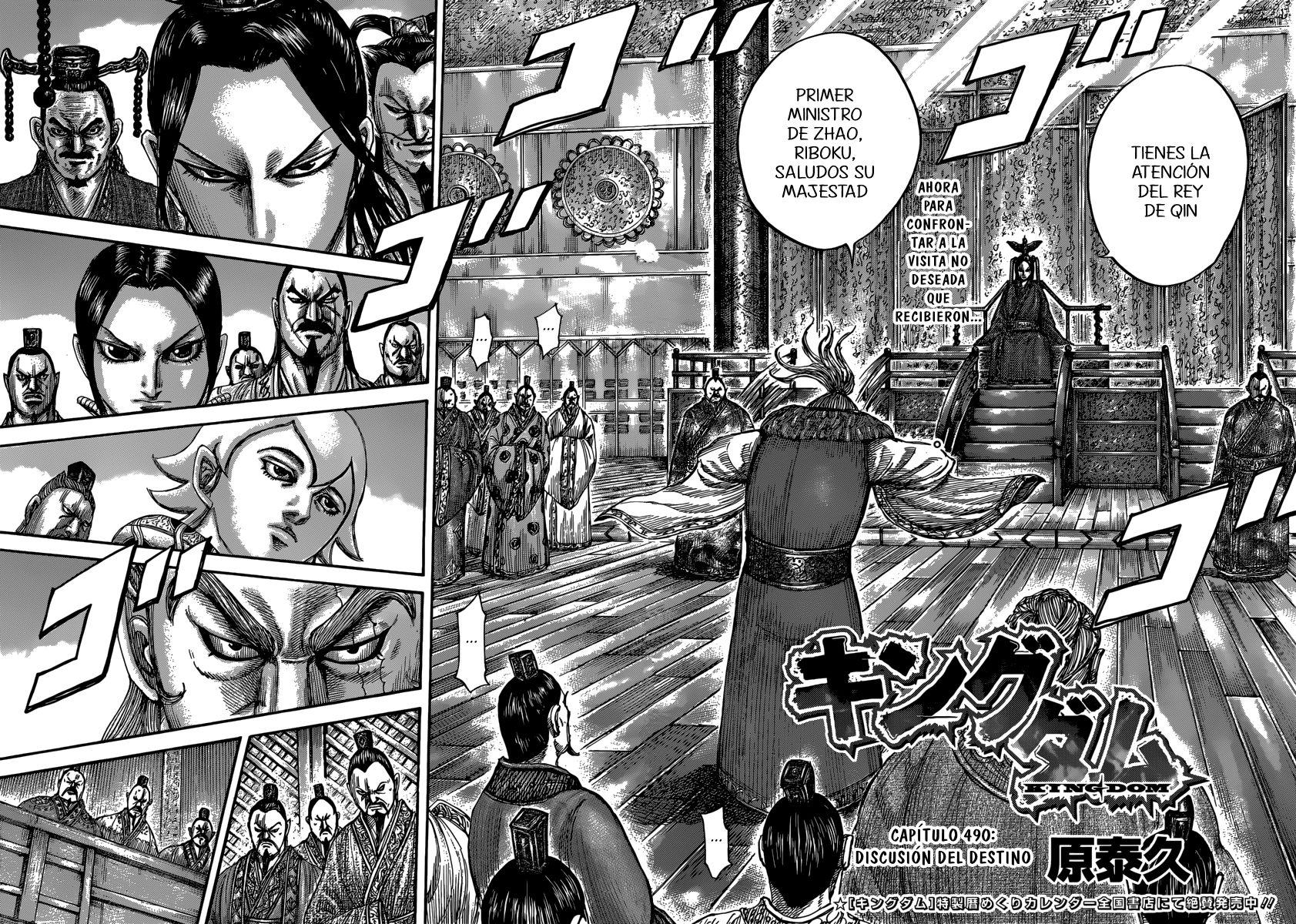 http://c5.ninemanga.com/es_manga/pic2/19/12307/506743/7d964f75ca6668a156f2c950eac58e59.jpg Page 4