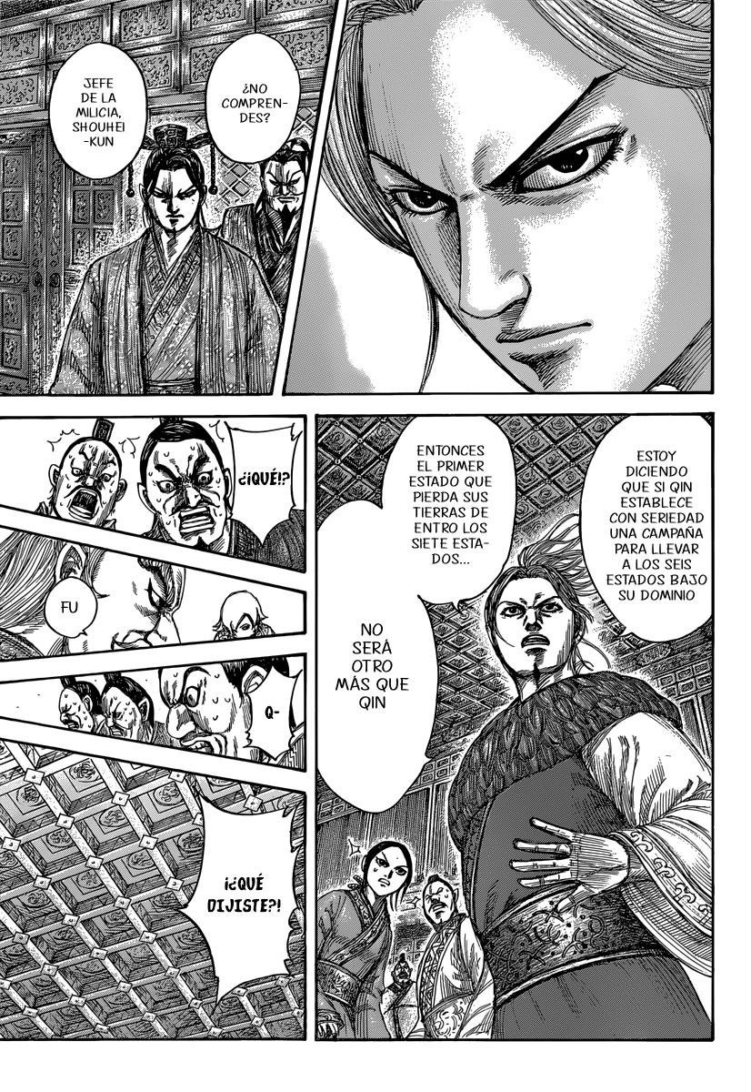 http://c5.ninemanga.com/es_manga/pic2/19/12307/511583/3a3d255db4902a0001b094c2aa24146a.jpg Page 7