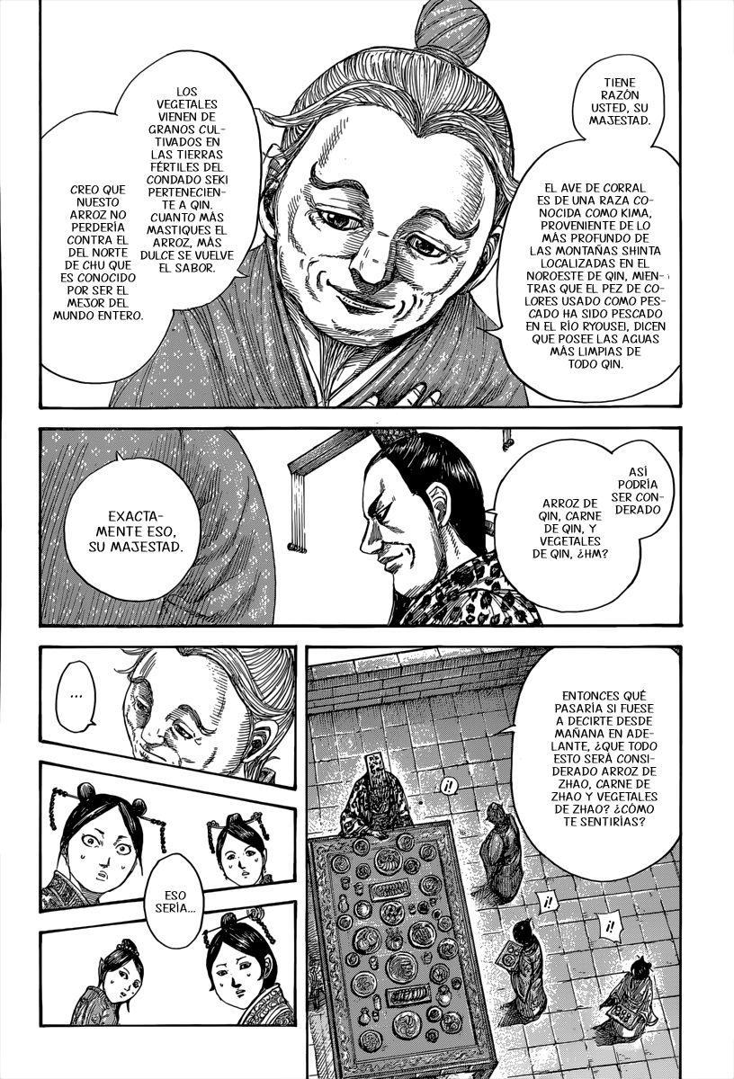 http://c5.ninemanga.com/es_manga/pic2/19/12307/511583/bfc4797a91880565a369edd582431c57.jpg Page 4