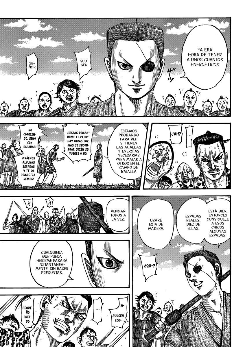 http://c5.ninemanga.com/es_manga/pic2/19/12307/512513/4e917403df8b824e23b6c31598d67af6.jpg Page 6