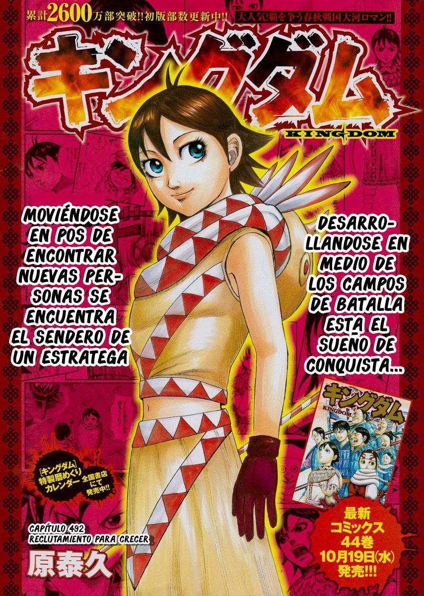 http://c5.ninemanga.com/es_manga/pic2/19/12307/512513/55285adfd78a019a3245917649e29b3c.jpg Page 3