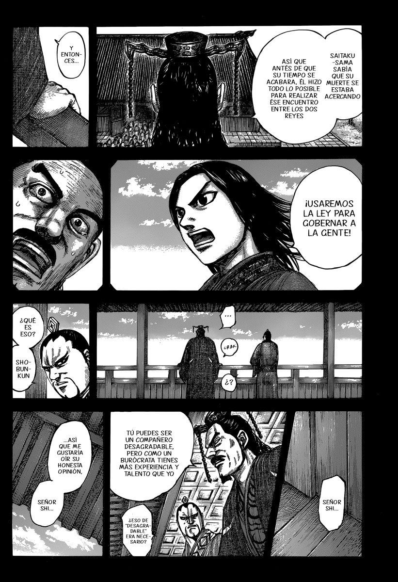 http://c5.ninemanga.com/es_manga/pic2/19/12307/513703/394b41c837196b0dd33240cf24cccbe4.jpg Page 6