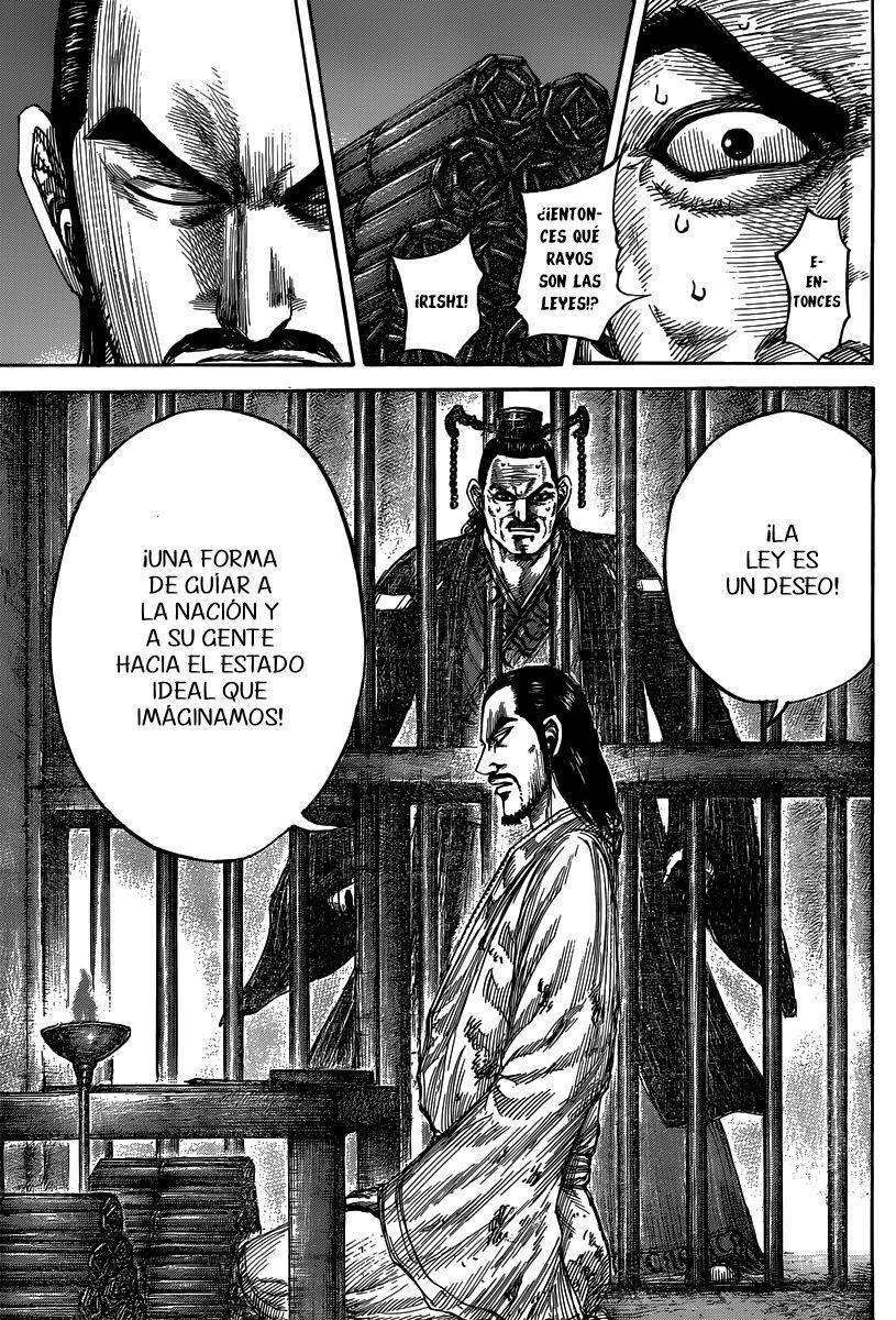 http://c5.ninemanga.com/es_manga/pic2/19/12307/513703/5dc8c5a8868c77ddf8a8e1aa840c8884.jpg Page 17