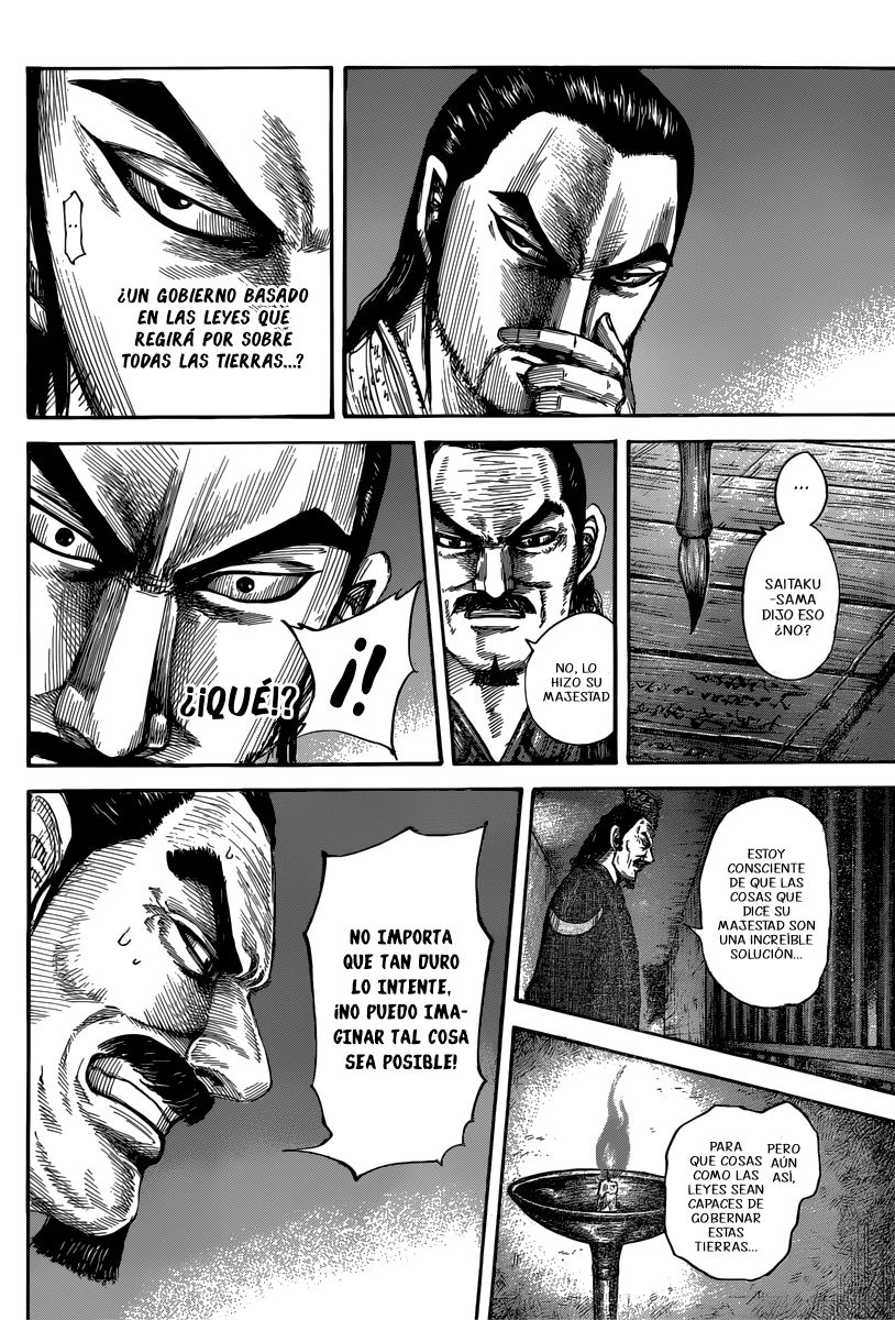 http://c5.ninemanga.com/es_manga/pic2/19/12307/513703/f21b26f488cbceca3df0d6e56972110c.jpg Page 12