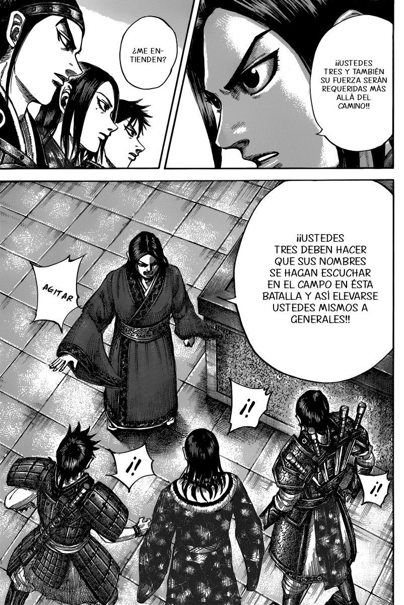 http://c5.ninemanga.com/es_manga/pic2/19/12307/517797/50e678c8851351250060fd62399404e9.jpg Page 17