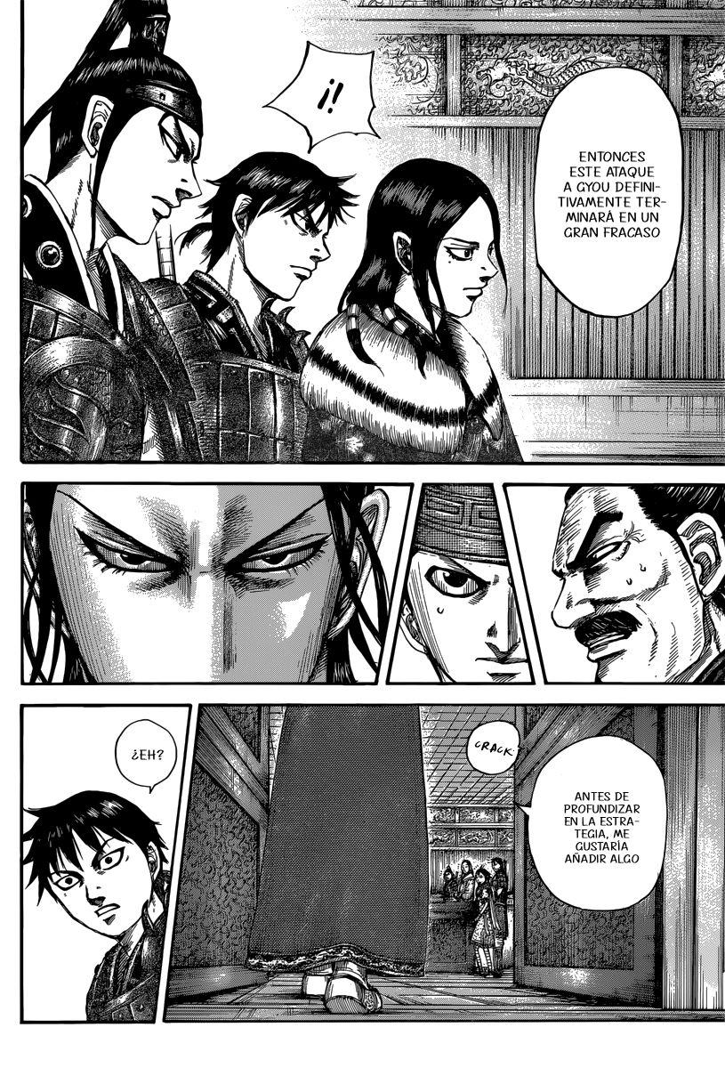 http://c5.ninemanga.com/es_manga/pic2/19/12307/517797/52428ff53b2cd11c3f6fd69a300f4ff2.jpg Page 14