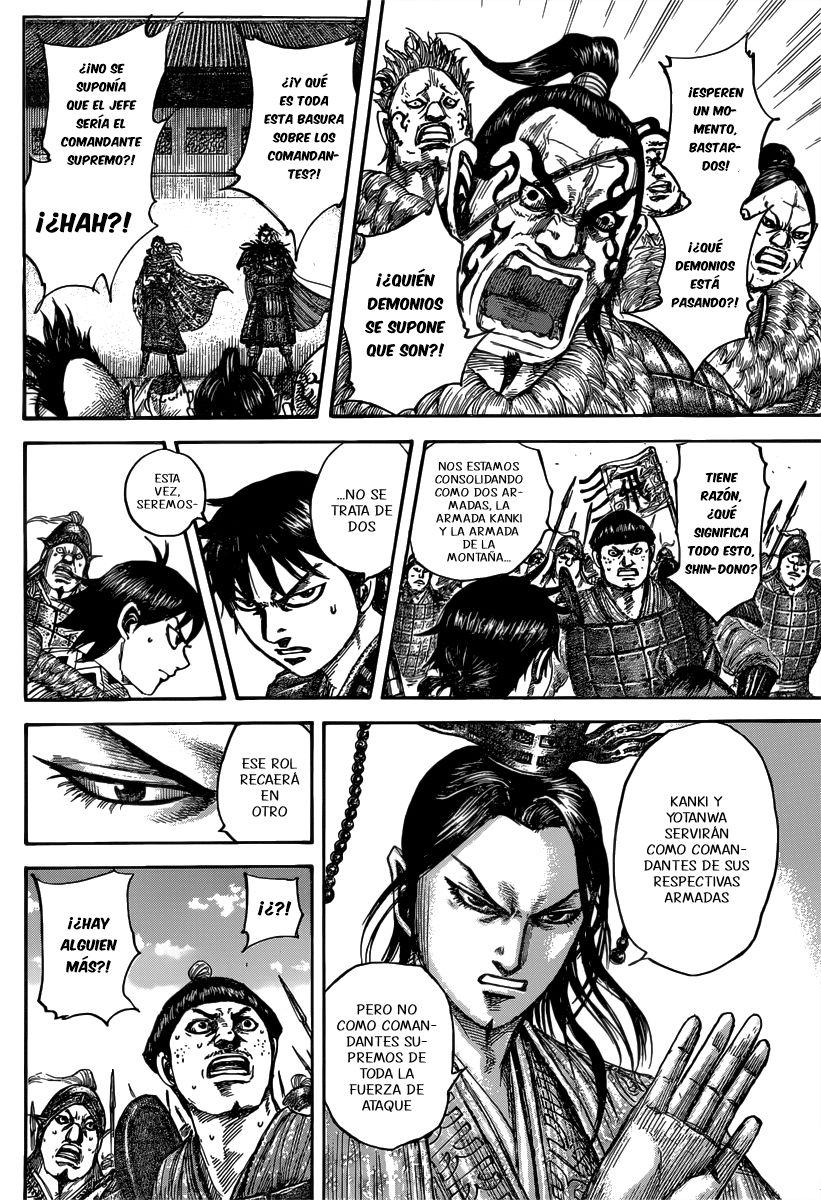http://c5.ninemanga.com/es_manga/pic2/19/12307/518645/4fdd6fbd220e26b63a7c9a5aa88f5f31.jpg Page 15