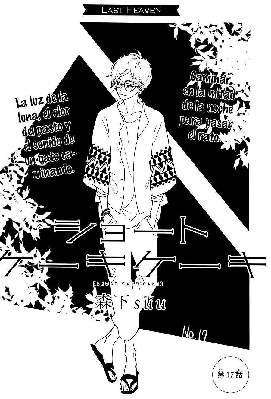 http://c5.ninemanga.com/es_manga/pic2/19/18451/502041/b1e4f389e4ee5c4a29335edd07b89155.jpg Page 2
