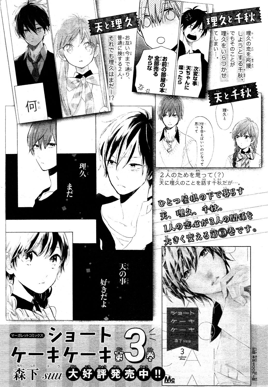 http://c5.ninemanga.com/es_manga/pic2/19/18451/514519/02323eaa86b0b8c52913bee4b0415965.jpg Page 2