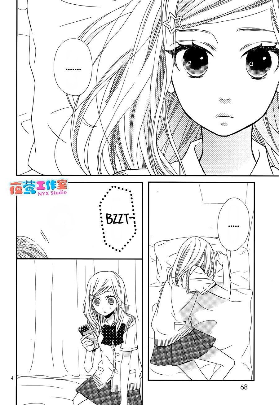 http://c5.ninemanga.com/es_manga/pic2/19/19347/512646/4d171e8c3b2ef70c7afb02614b99e632.jpg Page 5
