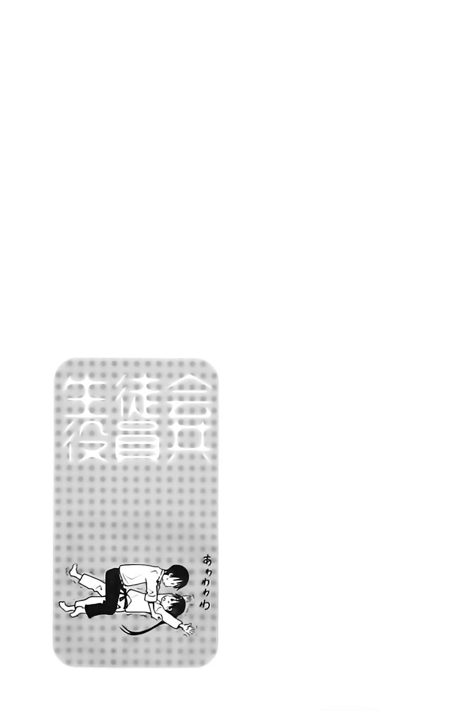 http://c5.ninemanga.com/es_manga/pic2/2/17602/490047/2a5b63fbaadcaa8ca0ef6b555fbe0c8a.jpg Page 6