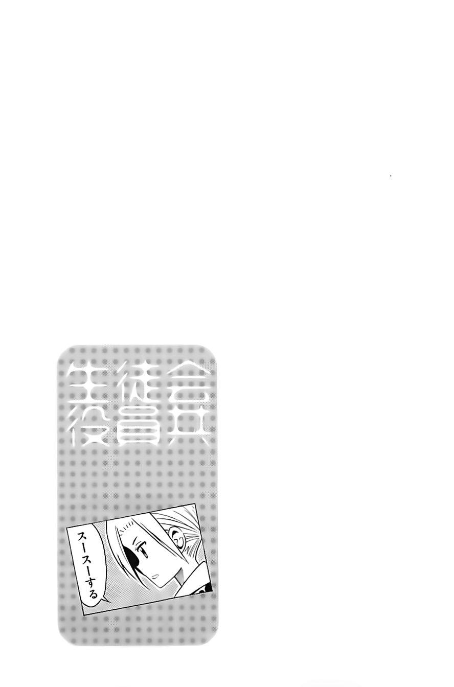 http://c5.ninemanga.com/es_manga/pic2/2/17602/513112/5546ad441231ad19801a74796b465ac4.jpg Page 6