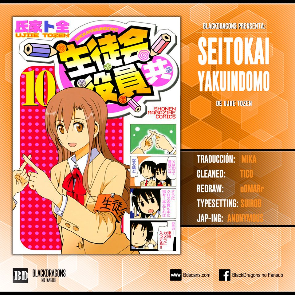 http://c5.ninemanga.com/es_manga/pic2/2/17602/515647/2d261a6e0cf7a273f9d1ddbb31799a9c.jpg Page 1