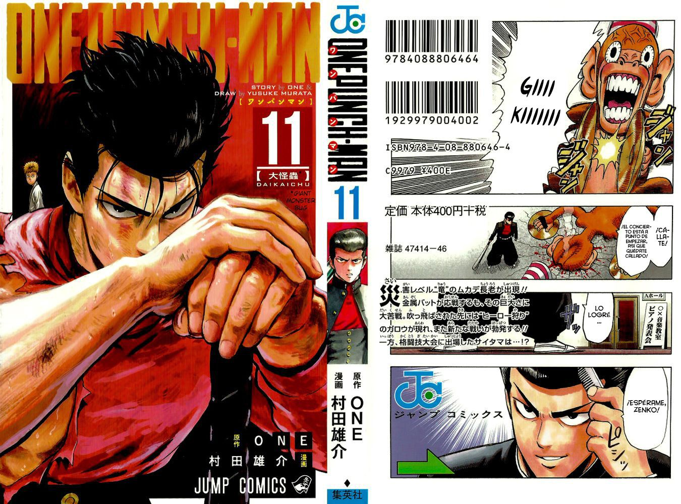 http://c5.ninemanga.com/es_manga/pic2/21/14805/517904/e2afceac9c51a3cd751b87eaf4cf0236.jpg Page 2