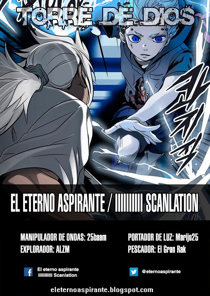 http://c5.ninemanga.com/es_manga/pic2/21/149/489460/438be6a47658f47479deb34f558eba4e.jpg Page 1