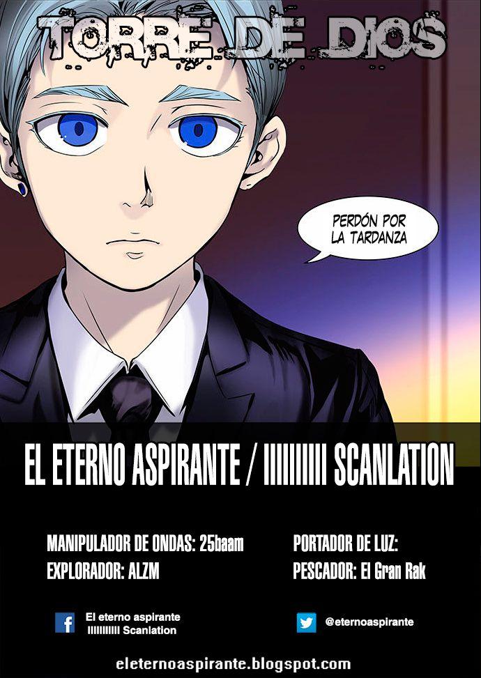 http://c5.ninemanga.com/es_manga/pic2/21/149/494254/5546524ac938e99381090b48365c0740.jpg Page 1