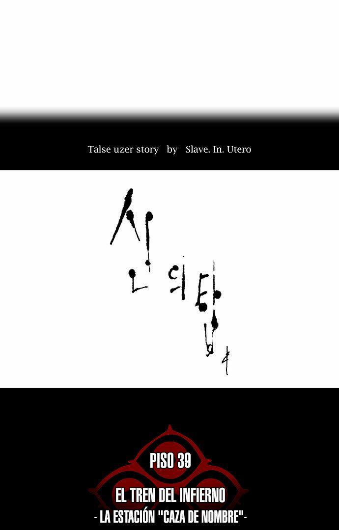 http://c5.ninemanga.com/es_manga/pic2/21/149/500241/cb0217e062ae7cb7f4ddd97326c843cf.jpg Page 8