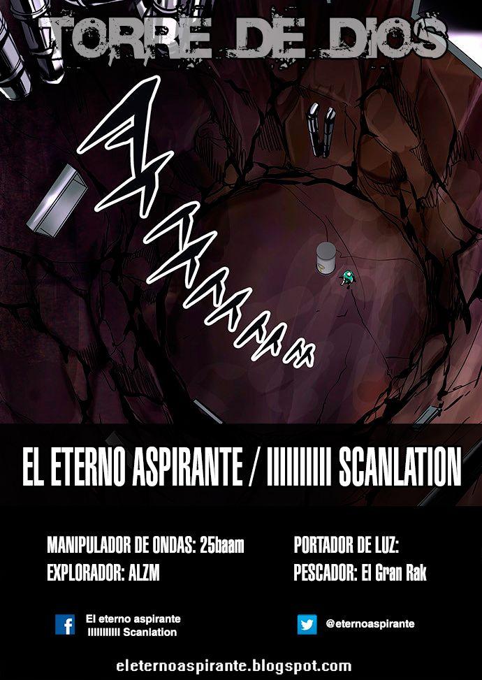http://c5.ninemanga.com/es_manga/pic2/21/149/502831/ef0a67e124367a7febe12661fbe949cf.jpg Page 1