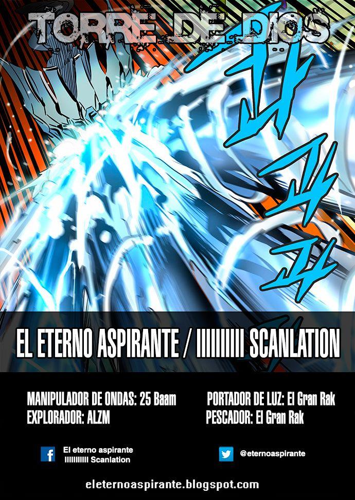 http://c5.ninemanga.com/es_manga/pic2/21/149/503715/6c2fdcf862a752ca2c9e49866a05e1df.jpg Page 1