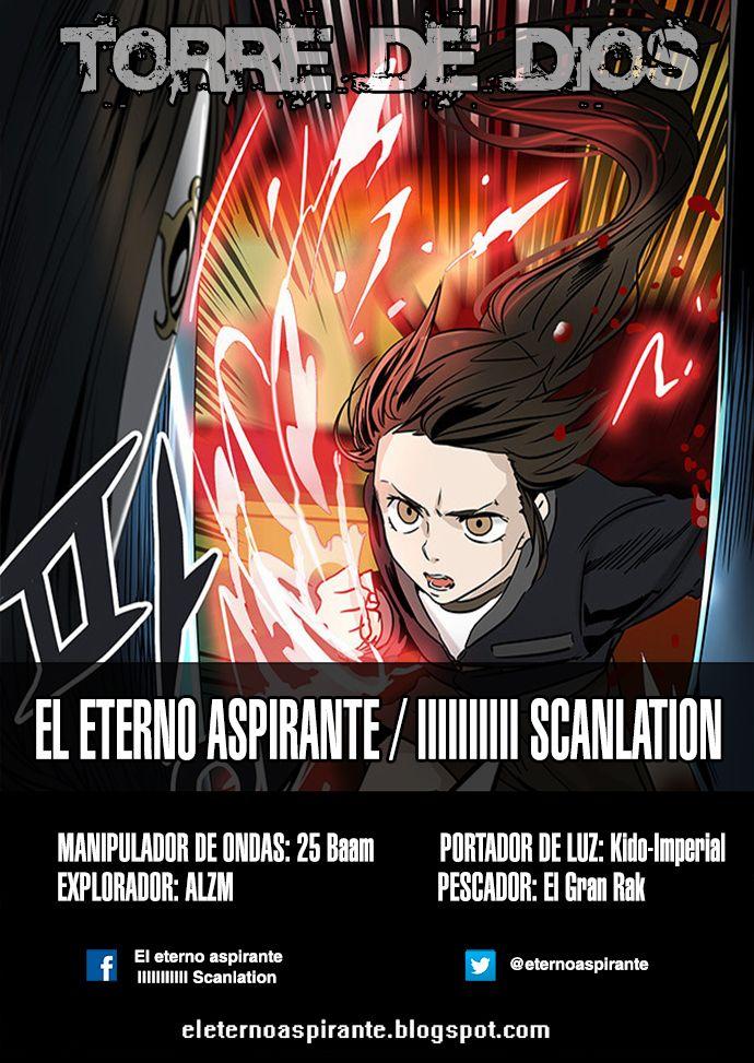 http://c5.ninemanga.com/es_manga/pic2/21/149/511666/ae196a7aa3d84ff79ea56c1ca54f0332.jpg Page 1