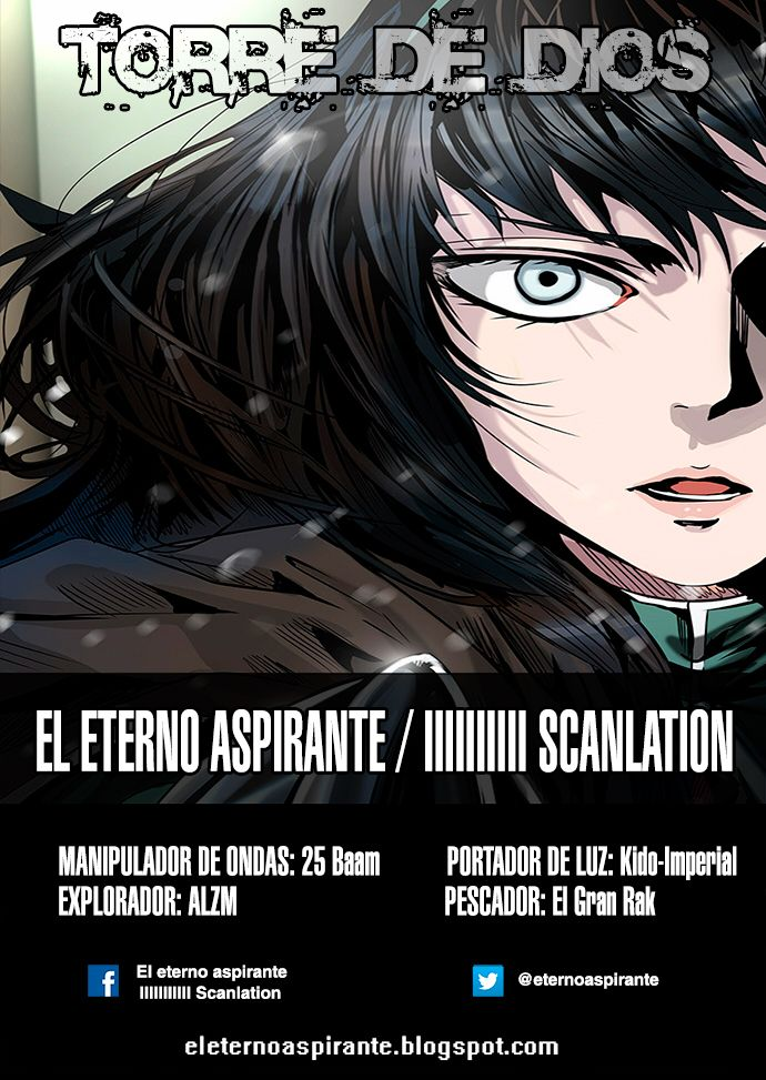 http://c5.ninemanga.com/es_manga/pic2/21/149/513715/bd9d83ae0dba35a04ce3302d35d73835.jpg Page 1