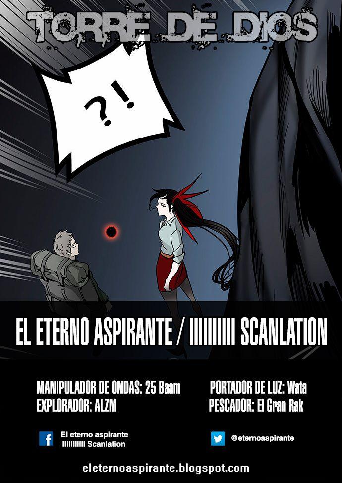 http://c5.ninemanga.com/es_manga/pic2/21/149/514839/d2e37fc27e103e3311b39b9d1db1e17e.jpg Page 2