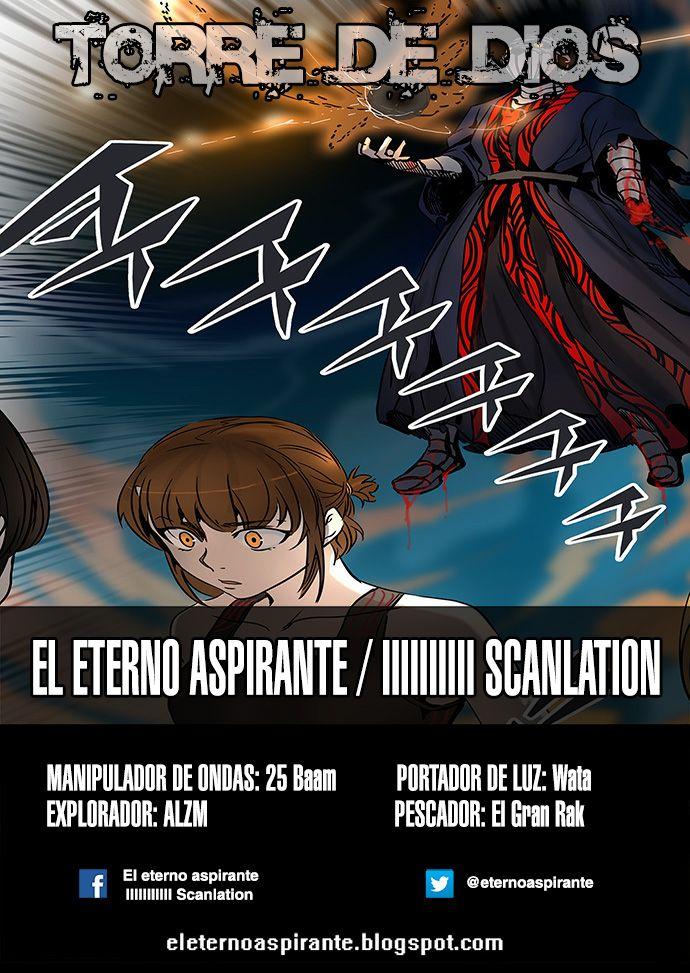 http://c5.ninemanga.com/es_manga/pic2/21/149/523122/5a5fa2512d295bc18b5d557fb34a0888.jpg Page 1