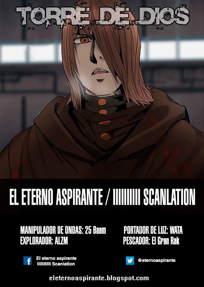 http://c5.ninemanga.com/es_manga/pic2/21/149/525442/ae0de04da95f06c3c85934ea84bcccc0.jpg Page 1