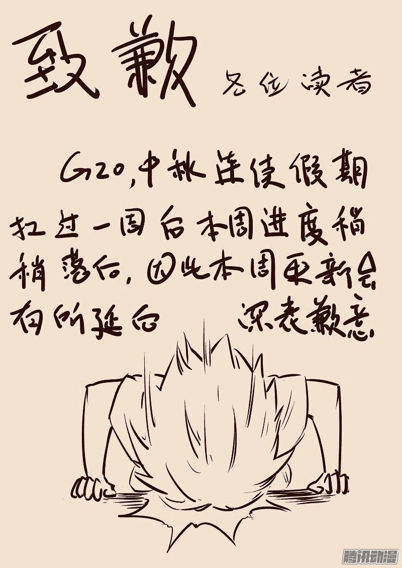 http://c5.ninemanga.com/es_manga/pic2/24/21016/525397/f3b62dad1673133797b415fd613eda34.jpg Page 1