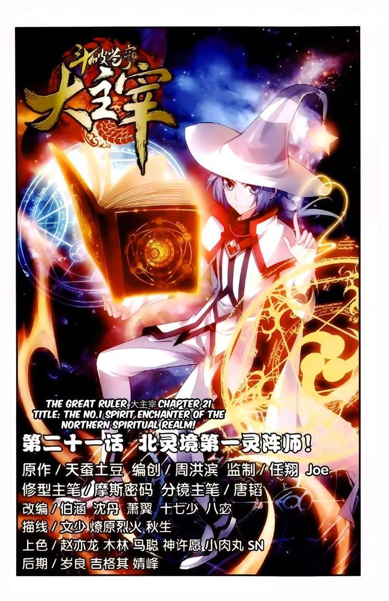 http://c5.ninemanga.com/es_manga/pic2/26/16346/502312/e40cce862b0fb75635e102bc1dd07f6f.jpg Page 3