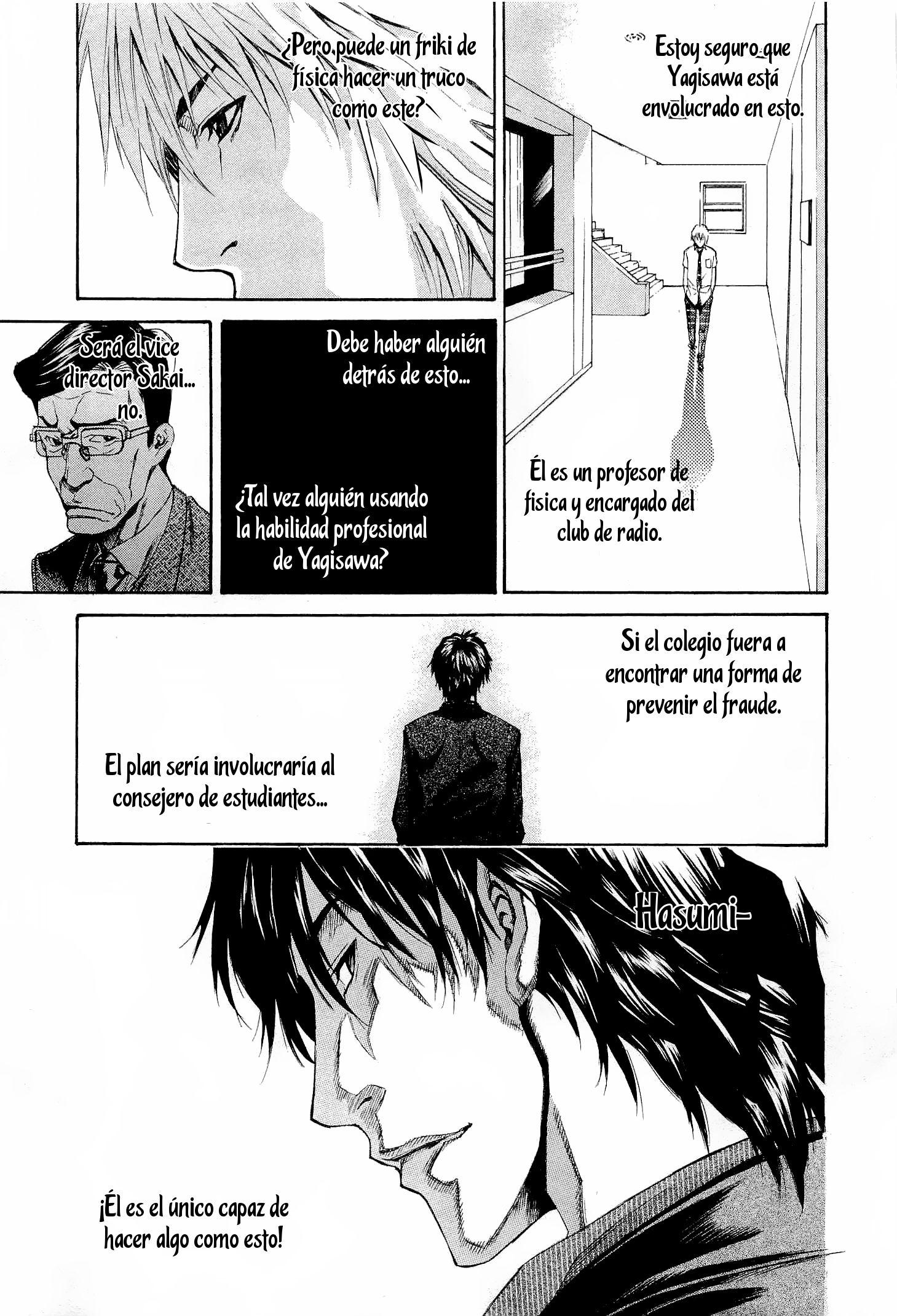 http://c5.ninemanga.com/es_manga/pic2/3/19523/506621/27c552aee35558c28e59d80dffe6d3bb.jpg Page 4