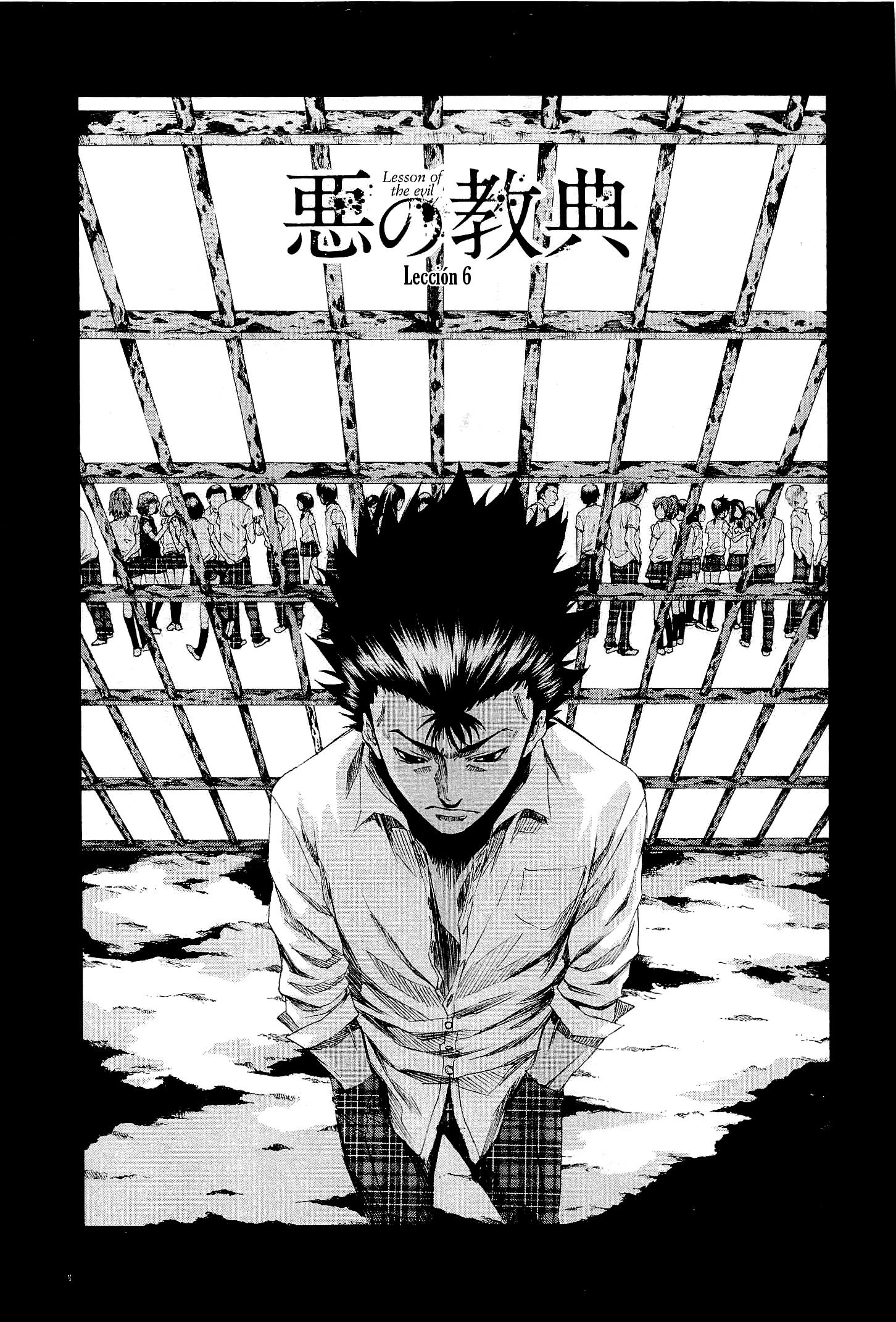 http://c5.ninemanga.com/es_manga/pic2/3/19523/518613/e3133801456d68c42114514a81db864b.jpg Page 2
