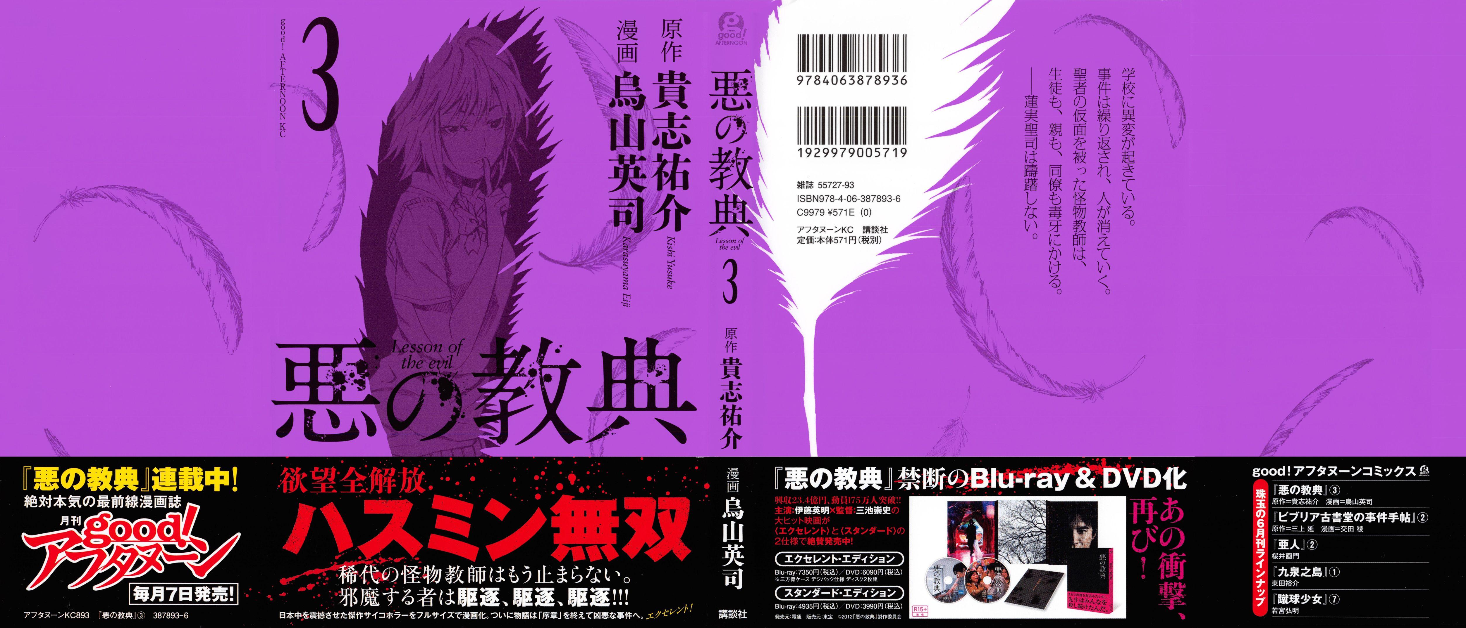 http://c5.ninemanga.com/es_manga/pic2/3/19523/524169/0025ad7a491d38ca9bb71732255dc01d.jpg Page 1