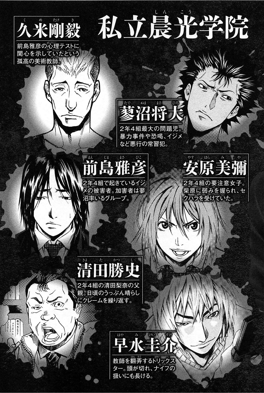 http://c5.ninemanga.com/es_manga/pic2/3/19523/524169/594e495e07679dbba1342cbf42cf2e0c.jpg Page 7