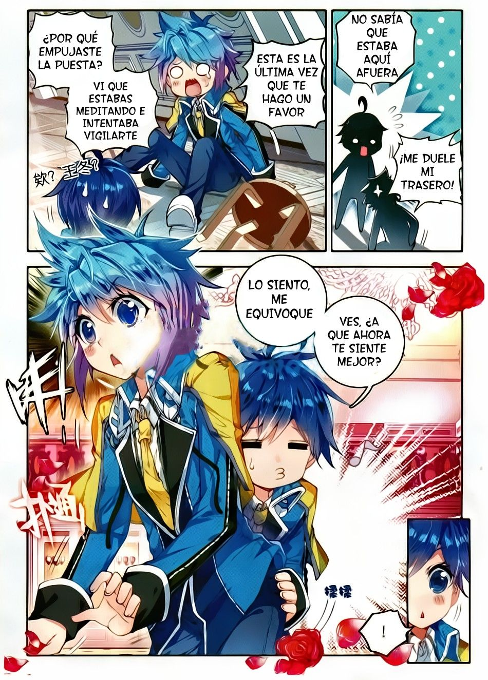 http://c5.ninemanga.com/es_manga/pic2/33/16417/511292/a9203c64df5966e80d44e00dadc195bd.jpg Page 6