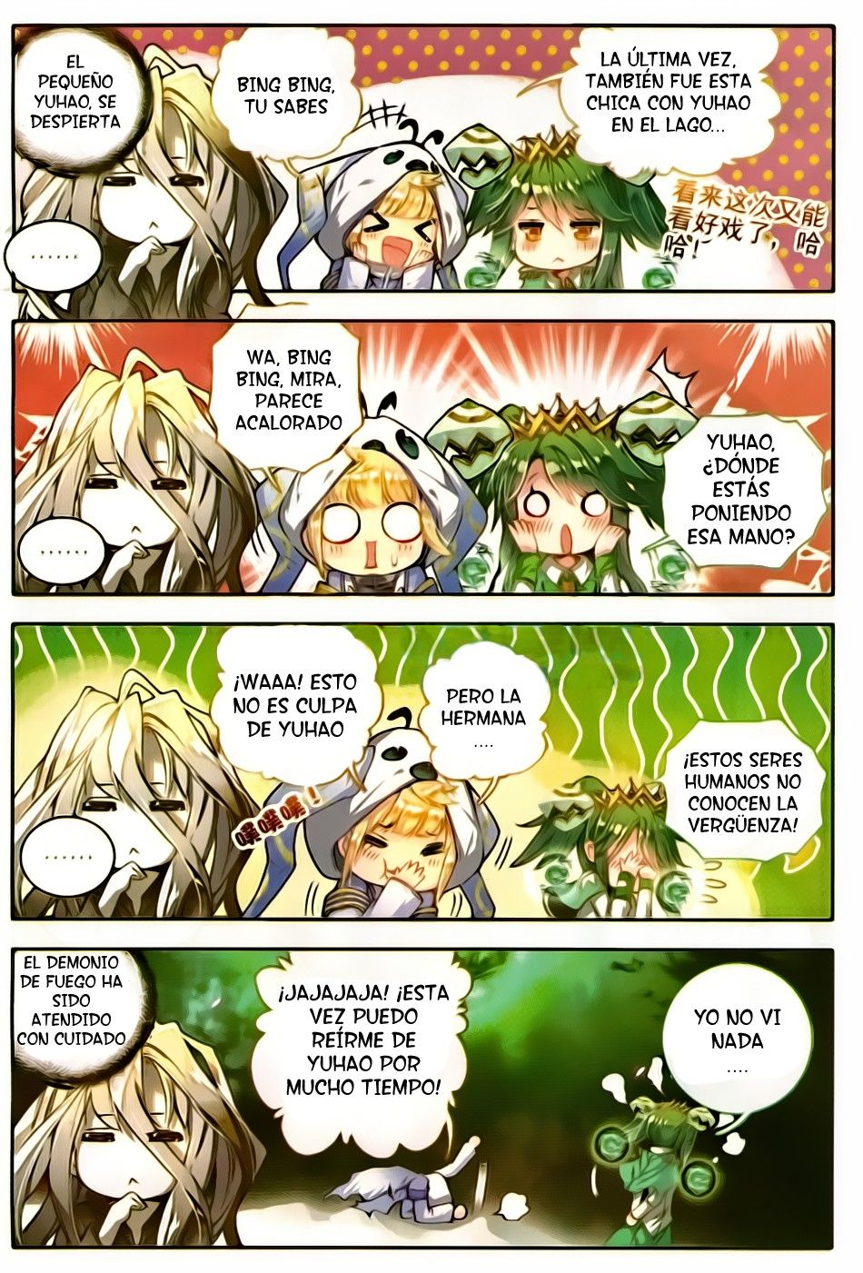 http://c5.ninemanga.com/es_manga/pic2/33/16417/513257/39a1dafc5f8576b47d615f12de932e09.jpg Page 6