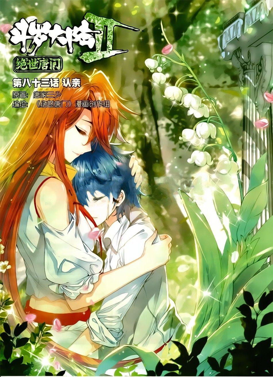 http://c5.ninemanga.com/es_manga/pic2/33/16417/513257/5f31b58aa02a0e80fca86d53a6fac741.jpg Page 1