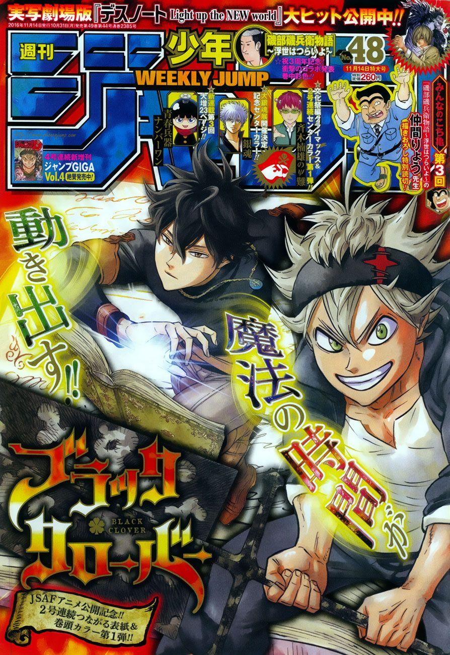 http://c5.ninemanga.com/es_manga/pic2/35/3811/514192/9167cc8accc959198587364ce47e85f1.jpg Page 2