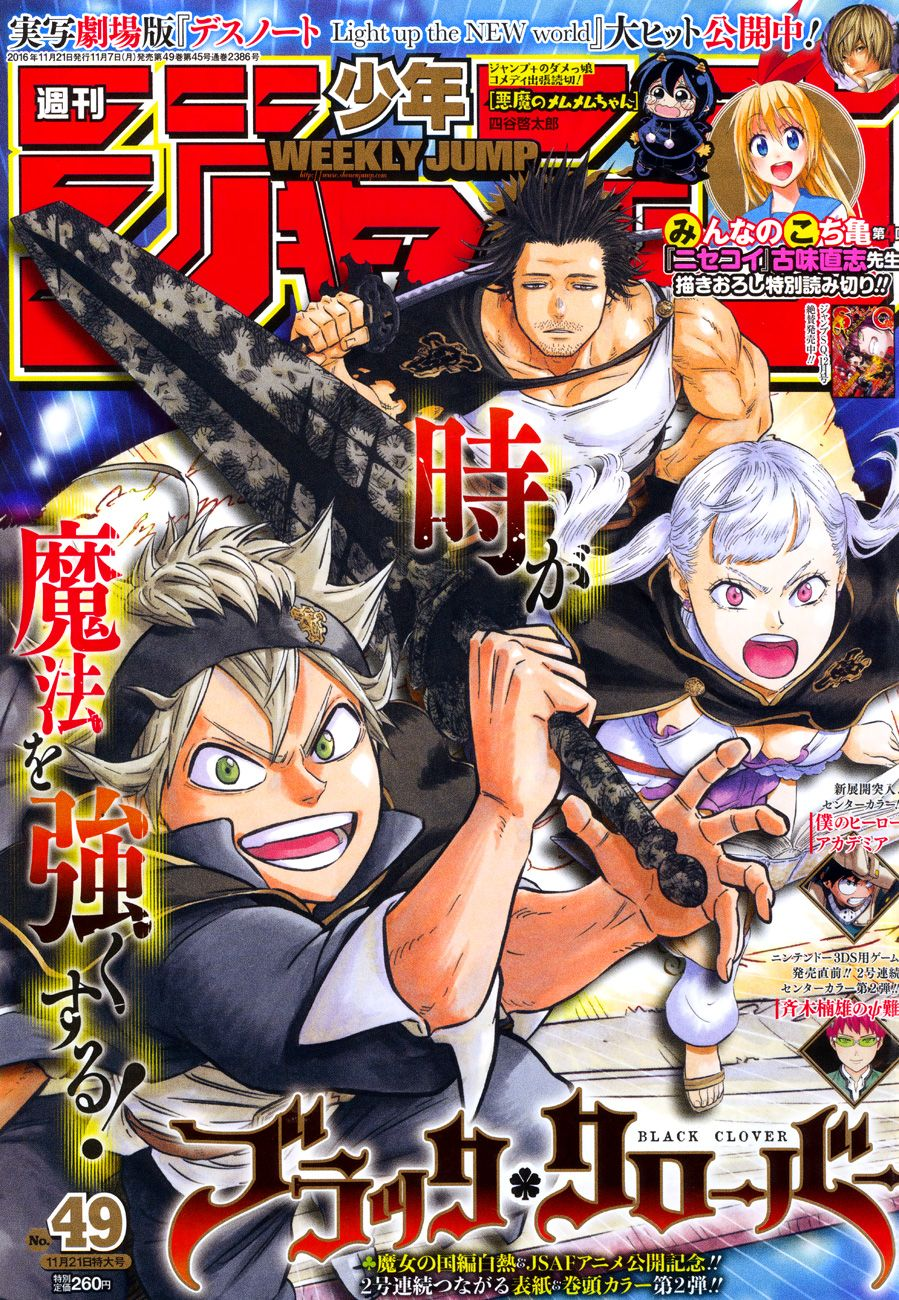 http://c5.ninemanga.com/es_manga/pic2/35/3811/515180/9544ad37efa927a35e3169e30db78d92.jpg Page 2