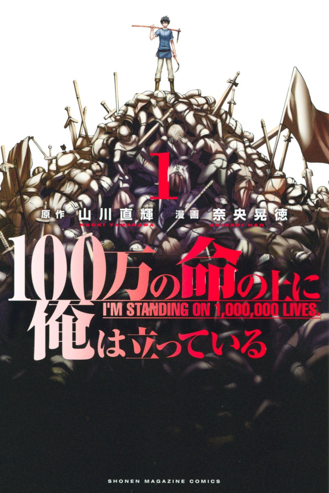 https://c5.ninemanga.com/es_manga/pic2/44/20396/518792/c93149a5883c97447cd38f4f46ce72ec.jpg Page 2