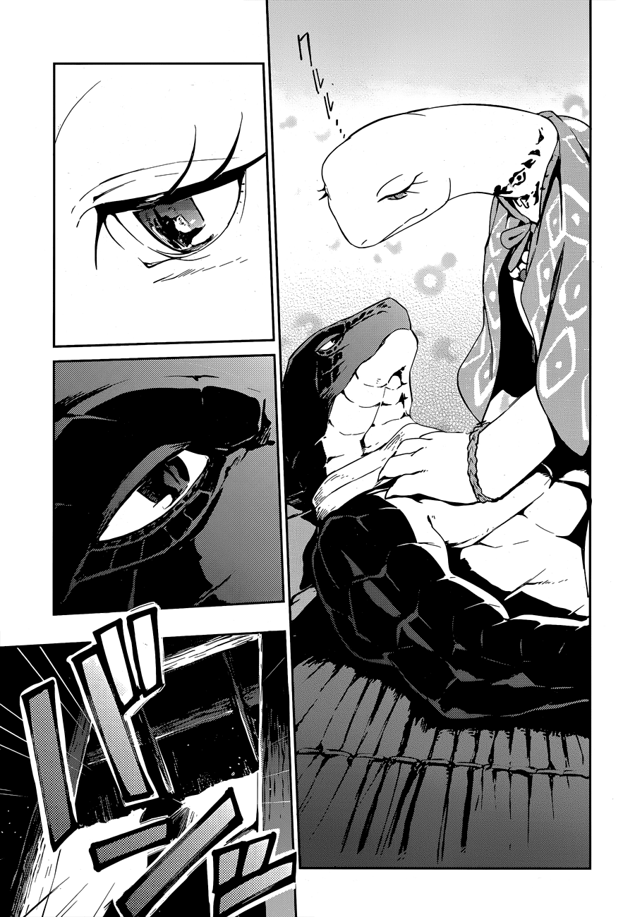 http://c5.ninemanga.com/es_manga/pic2/47/6831/527494/9a568a2aa8c19a3155607f84137d92a8.jpg Page 8