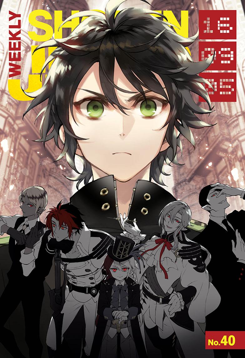 http://c5.ninemanga.com/es_manga/pic2/49/3057/513524/04bbb5d8d292bb95ee2ae9bea433166b.jpg Page 3