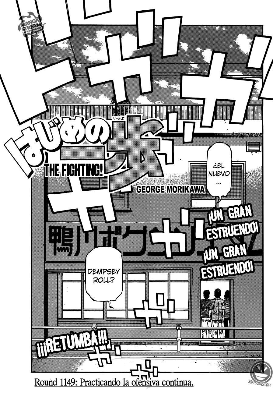 http://c5.ninemanga.com/es_manga/pic2/52/180/503083/e118ee2ffbf30ede9a8e419be0e4c035.jpg Page 2