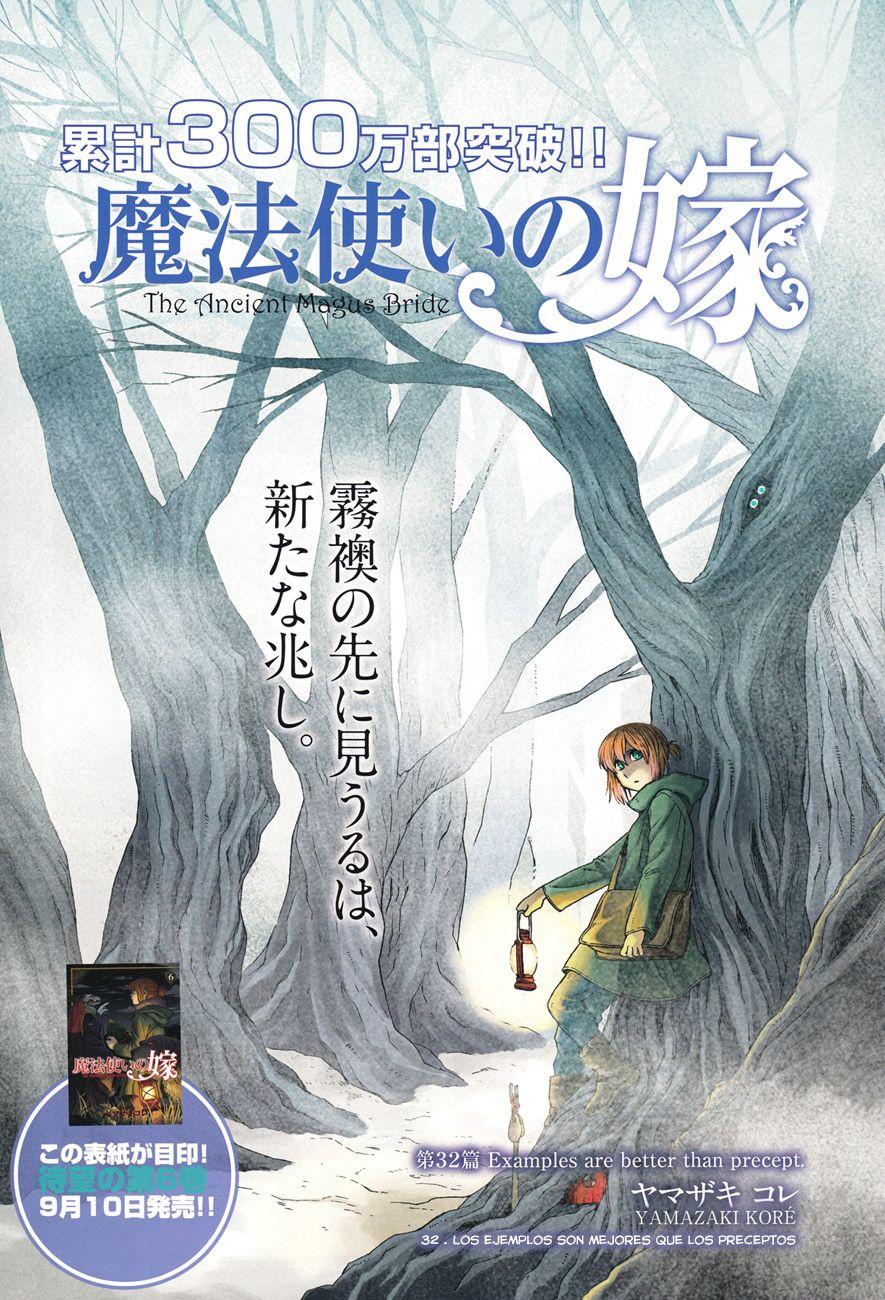 http://c5.ninemanga.com/es_manga/pic2/53/181/502829/0b7127c966fa2dc3e83d3c9651e9d9b6.jpg Page 2
