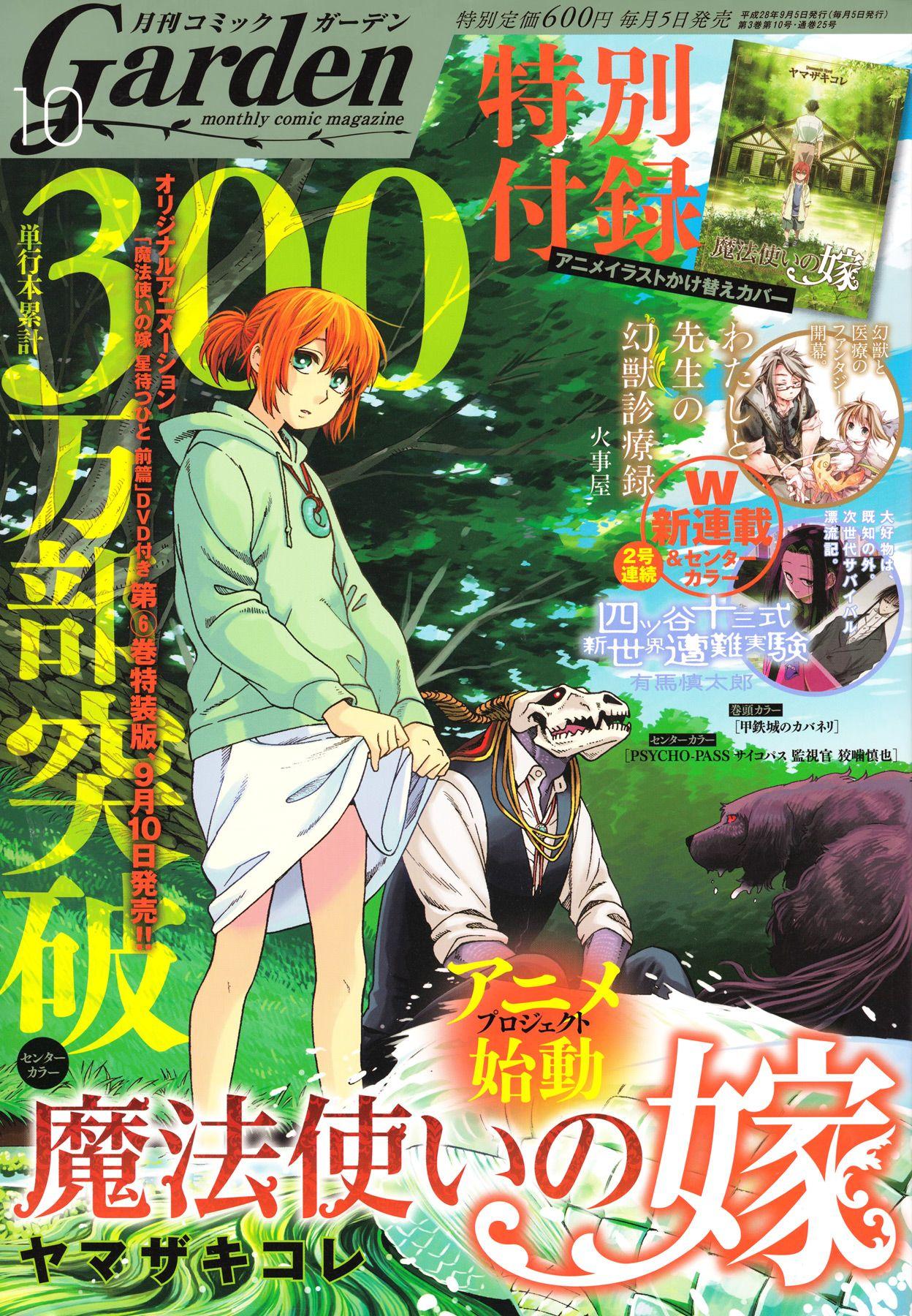 http://c5.ninemanga.com/es_manga/pic2/53/181/502829/e0c5e4ce2af501bca32abadcf9030c6b.jpg Page 1