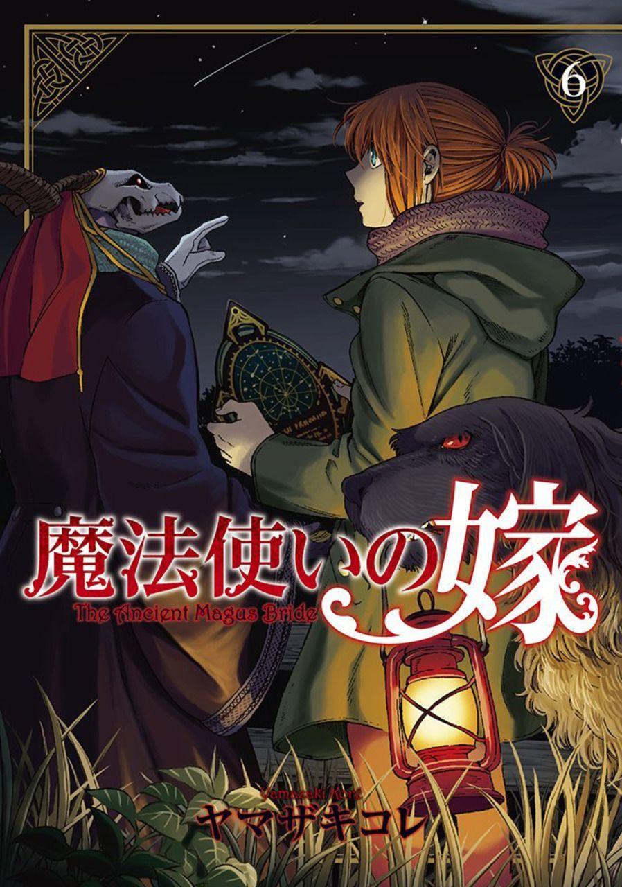 http://c5.ninemanga.com/es_manga/pic2/53/181/523667/116a526925006d90d976f9d8f1e121f4.jpg Page 1