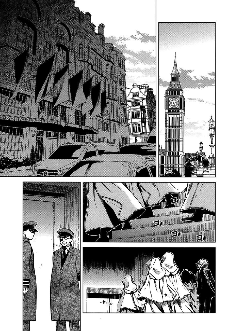 http://c5.ninemanga.com/es_manga/pic2/53/181/523667/6944ed1afb7c0b0557d52a5e61a6d9c9.jpg Page 4