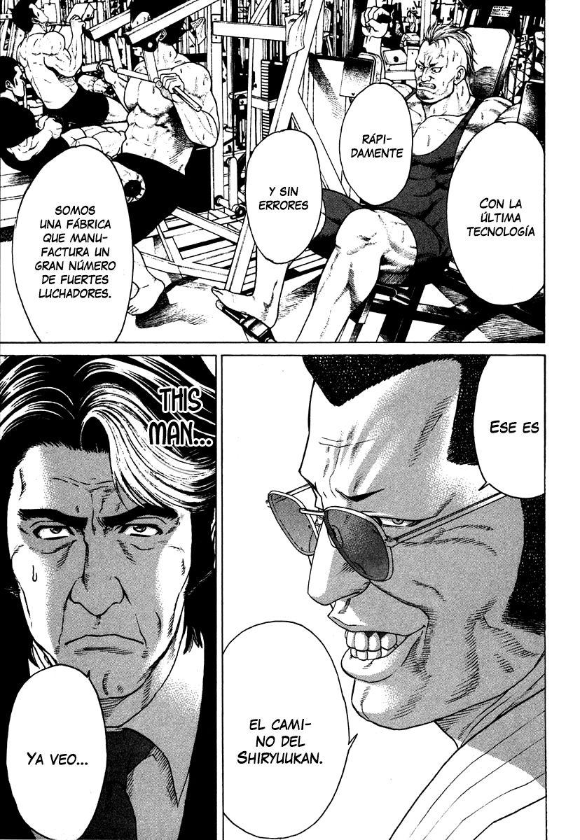 http://c5.ninemanga.com/es_manga/pic2/53/501/494306/68eb8c5d30b1f6b895cb3a4e33e21c58.jpg Page 7