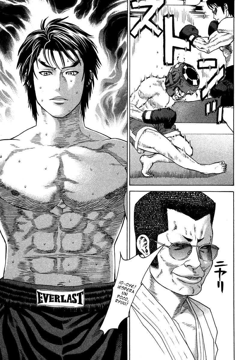 http://c5.ninemanga.com/es_manga/pic2/53/501/494306/77c493ec14246d748db3ee8fce0092db.jpg Page 9